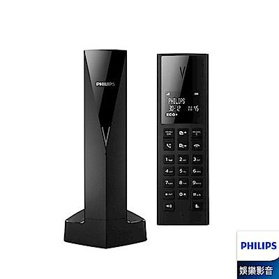 PHILIPS 飛利浦 設計無線電話 M3501/M3501B