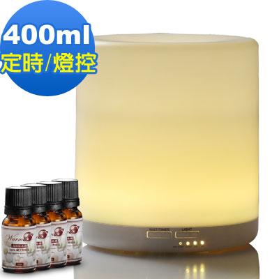 Warm燈控/定時超音波負離子水氧機W-150Y暖黃燈+澳洲精油10mlx4瓶(快速到貨)