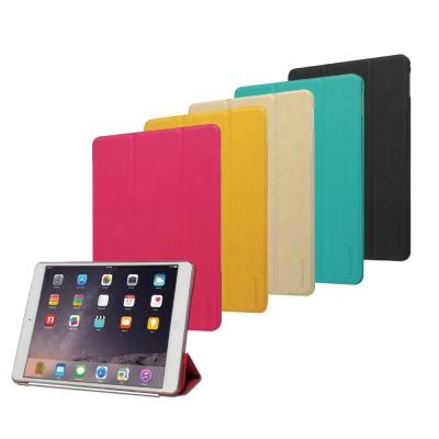 Monocozzi iPad Air 2 輕薄站立皮套