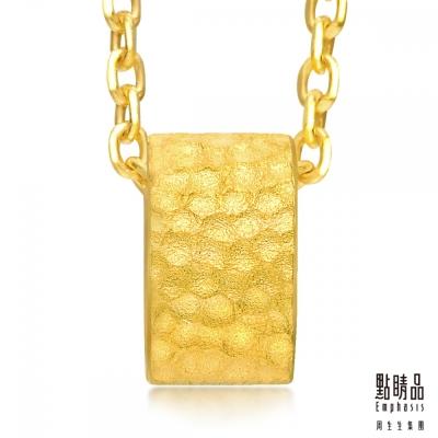 點睛品 吉祥系列 金光水紋 黃金吊墜
