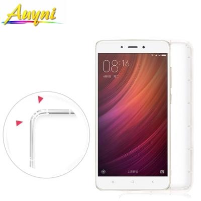 Auyni Xiaomi小米 紅米 NOTE 4 空壓氣墊防摔殼