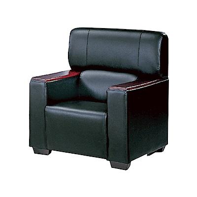 品家居 瓦多黑透氣皮革沙發單人座-83x80x93cm-免組