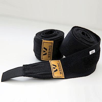 輝武-純棉護手綁帶 拳擊散打泰拳配件 3米自粘式纏手護具1副