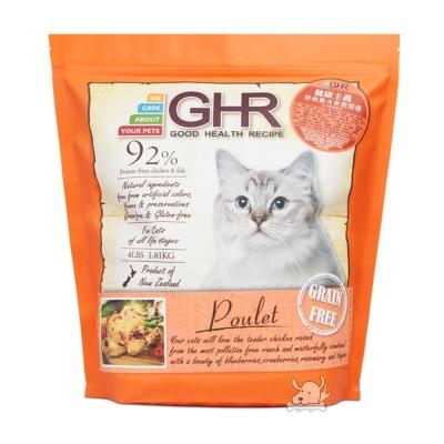 GHR 健康主義 紐西蘭 天然無穀貓糧 鮮嫩雞肉 1.81kg X 1包