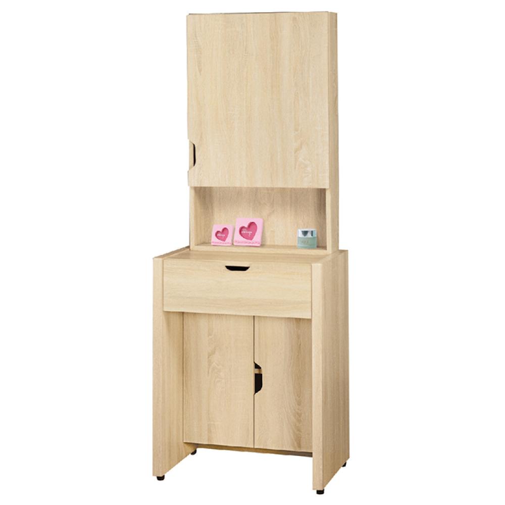 北歐風-愛妮莎2尺原切橡木色化妝鏡台-買就送椅-61x40x165cm