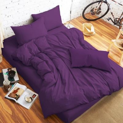 舒柔 精梳棉 二件式枕套床包組 單人 深紫 提案