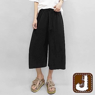 正韓 鬆緊舒腰休閒涼感寬褲-(黑色)100%Korea Jeans