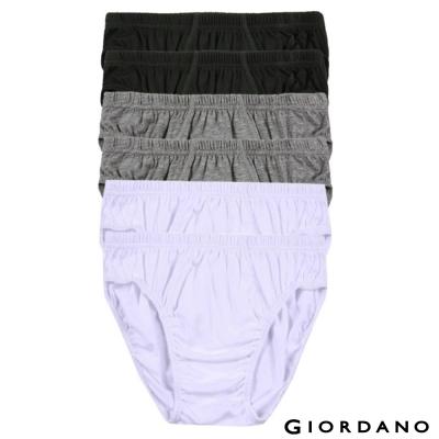GIORDANO-男裝素面純棉三角褲-6件組-01