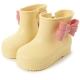 多彩可愛童雨鞋