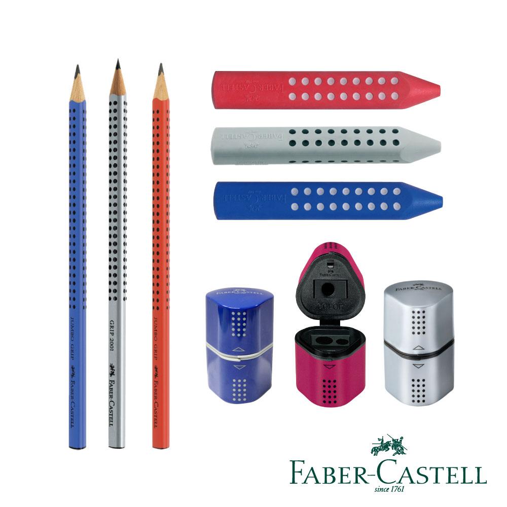 Faber-Castell 紅色系 GRIP 2001寫字組