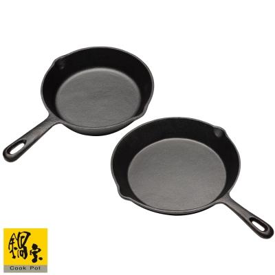 鍋寶 多功能圓型平煎鑄鐵鍋-二入組 EO-CIQ02610201