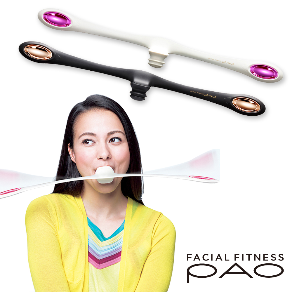 FACIAL FITNESS PAO 7 model 臉部塑形機 (黑/白) - 快速到貨