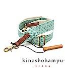 kinoshohampu 日本貴族和柄揹帶 青海波紋-綠