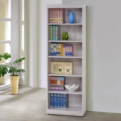 Homelike 莎莉2尺開放書櫃-60x32x183cm
