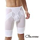 男性塑身褲 鍺鈦銀超薄透氣提臀五分褲 白色 Charmen