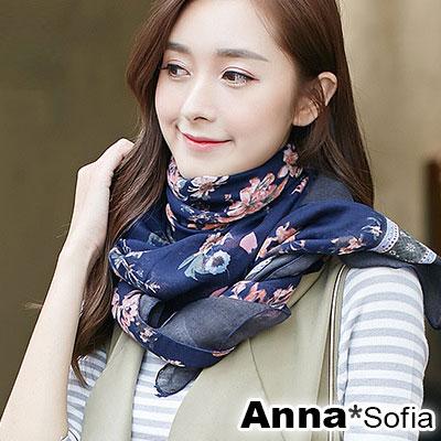 AnnaSofia 清嵐錦花 拷克邊韓國棉圍巾披肩(深藍灰系)
