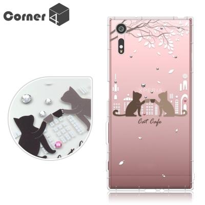 Corner4 Sony Xperia XZ/ XZs 奧地利彩鑽防摔手機殼-午...