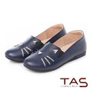 TAS 鉚釘貓咪造型真皮平底休閒鞋-亮麗藍