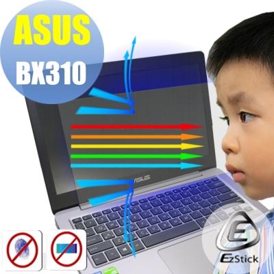 EZstick ASUS BX310 UA  專用 防藍光螢幕保護貼