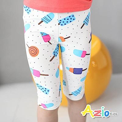 Azio Kids 童裝-內搭褲 冰棒糖果點點棉質內搭短褲(白)