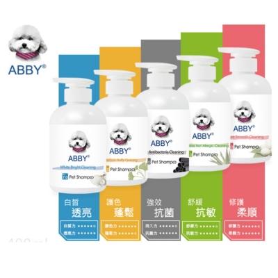寵愛物語 ABBY 寵物洗毛精 4000ML