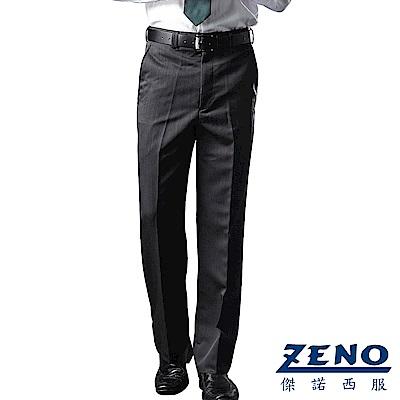 ZENO 涼感透氣平面西裝褲‧黑條紋31-42