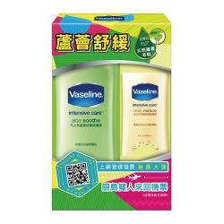 凡士林 蘆薈舒緩潤膚露送深層修護潤膚露400