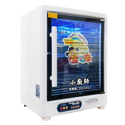 小廚師 三層紫外線殺菌烘碗機TA-808
