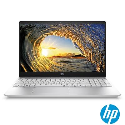HP Pavilion 15吋筆電-白 (i5-8250U/MX150/128G SSD/1TB