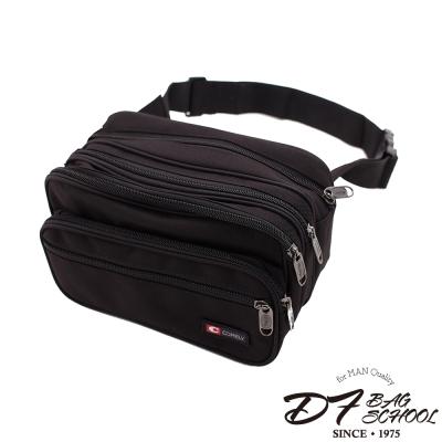 DF Bag school - 超質感實用多夾層帆布單肩包腰包