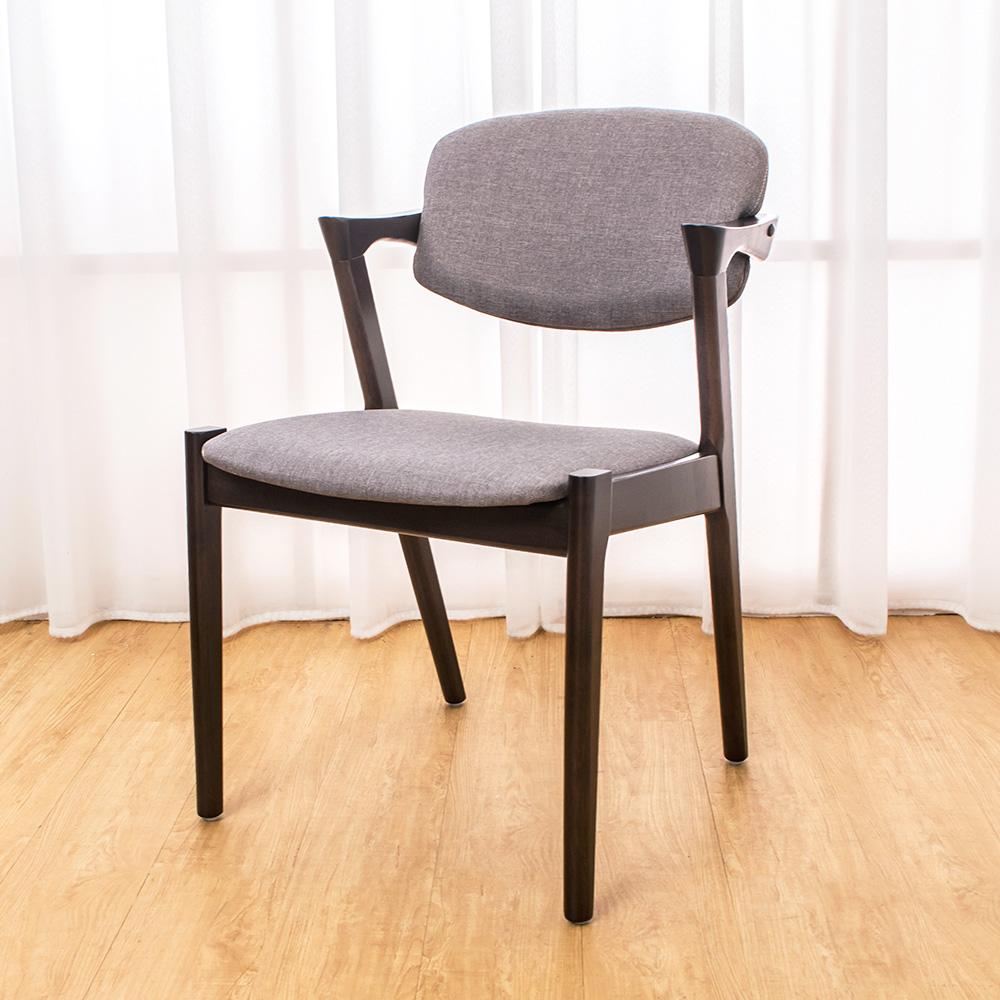 Bernice-嘉達實木餐椅/單椅-52x57x79cm