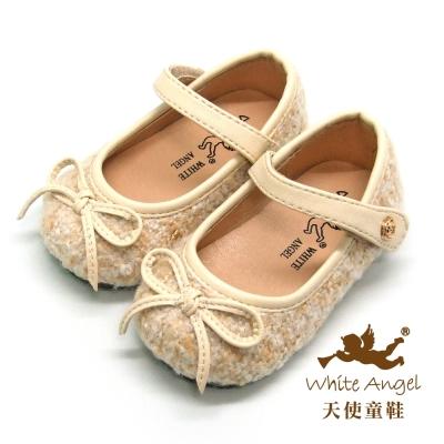 天使童鞋-C272 針織典雅寶寶鞋-優雅米
