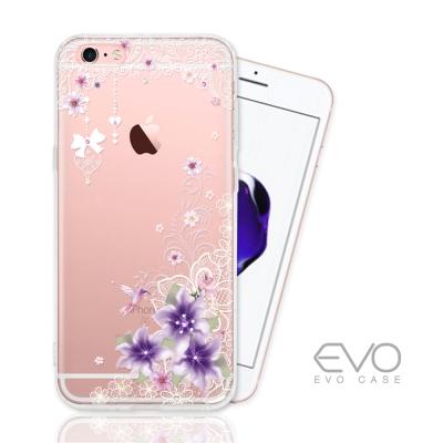 APPLE iPhone 6 plus/6s plus 奧地利水鑽彩繪防摔殼 -...