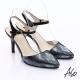 A.S.O 輕透美型 鏡面牛皮金箔繫帶高跟涼鞋 藍色 product thumbnail 1