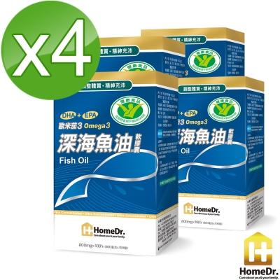 Home Dr. 歐米茄3深海魚油軟膠囊4入(共400顆)