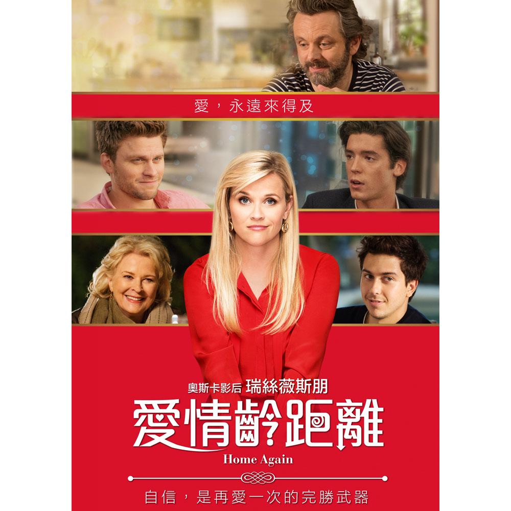 愛情齡距離 DVD