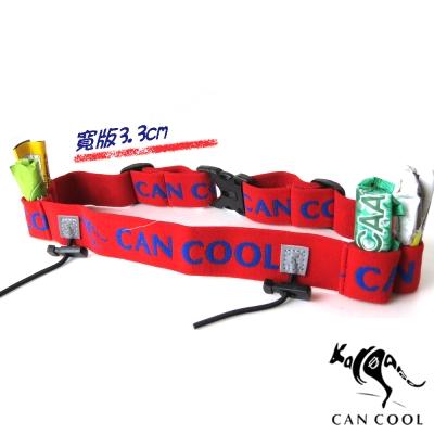 CAN COOL敢酷 3.3cm寬版運動號碼帶(4補給環)(紅藍) C150329001