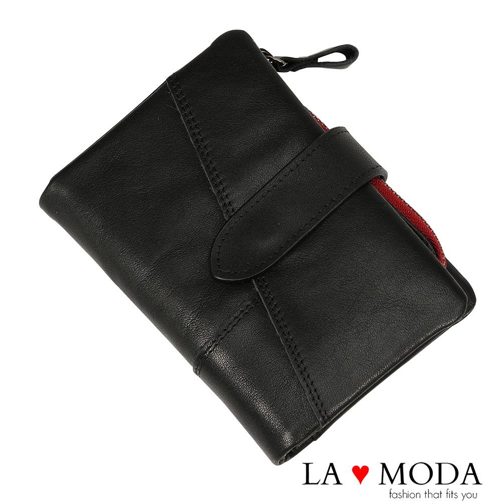 La Moda旅遊出國超安心防盜刷防RFID偵測真皮牛皮大容量短夾黑
