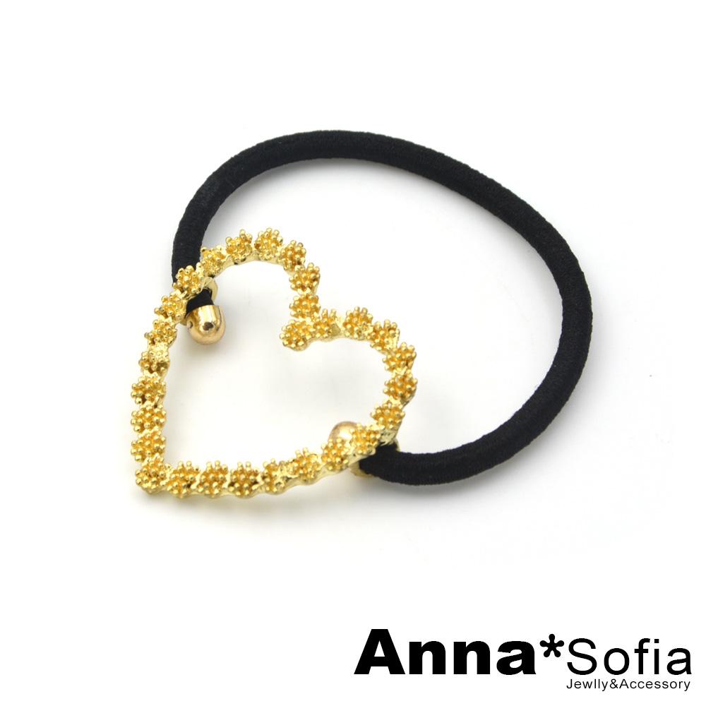 AnnaSofia 鏤空細點花蕊 純手工彈性髮束髮圈髮繩(甜心-金系)