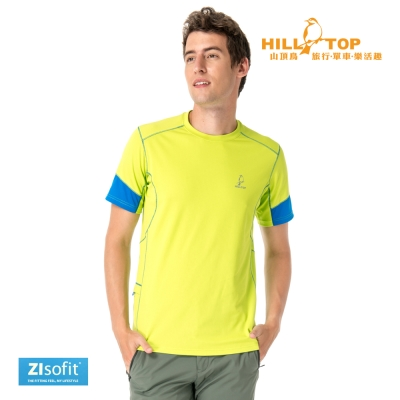 【hilltop山頂鳥】男款ZIsofit吸濕排汗彈性上衣S04MB4螢光綠