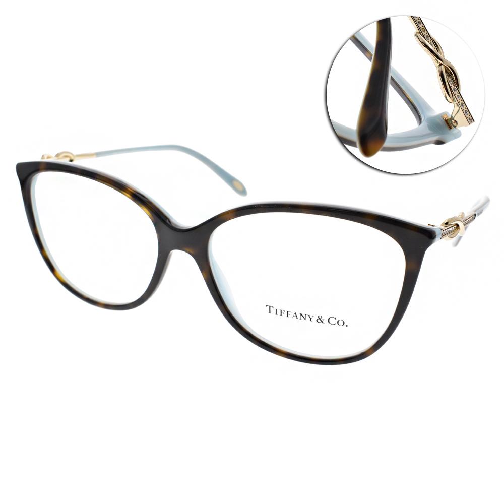 Tiffany&CO.眼鏡 雋永晶鑽貓眼款/琥珀棕-金#TF2143B 8134