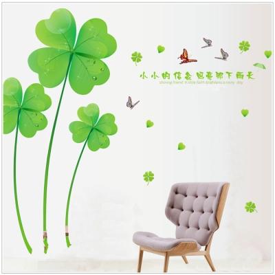 E-001花草系列-四葉草 大尺寸高級創意壁貼 / 牆貼