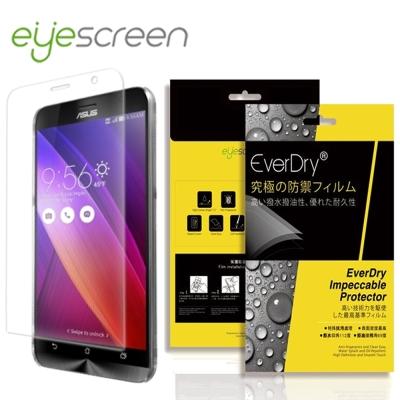EyeScreen ASUS Zenfone 2 5.5 吋 保固半年PET 螢...