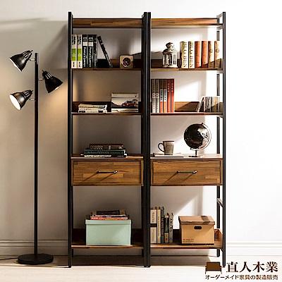 日本直人木業-STEEL積層木工業風2個1抽120CM多功能書櫃