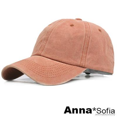 AnnaSofia 圓頂暈染單色水洗 純棉棒球帽老帽(粉橘系)