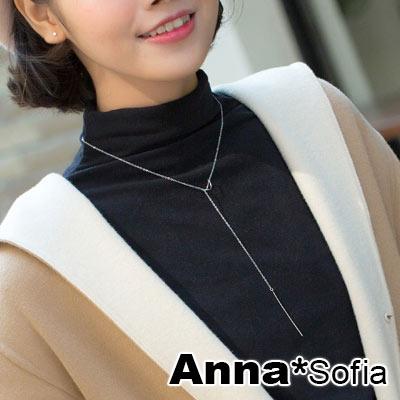 AnnaSofia 水滴穿線 925純銀Y字長鍊項鍊毛衣鍊(銀系)
