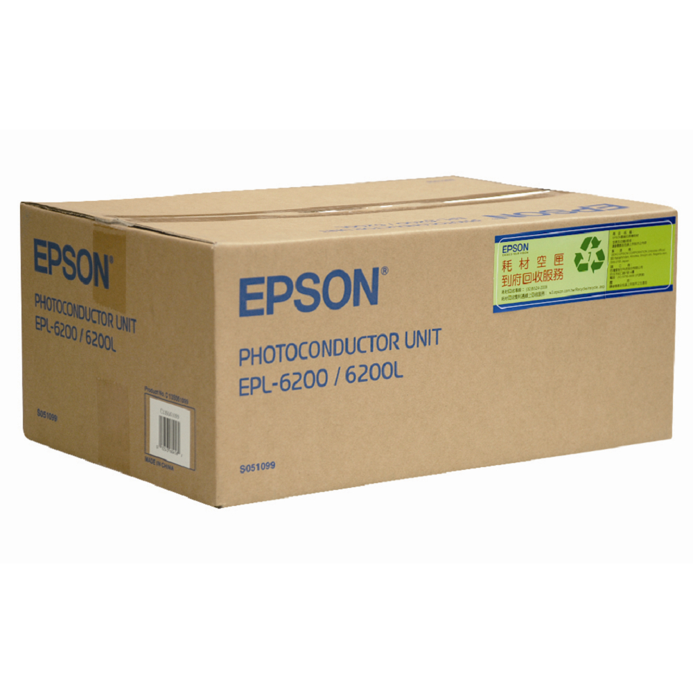 EPSON C13S051091 三合一黑色碳粉匣