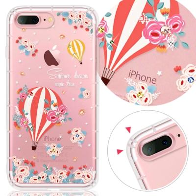 YOURS APPLE IPhone7 Plus 奧地利水晶彩繪防摔氣墊手機鑽殼-嘉年華