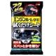 日本SOFT99 引擎室清潔濕巾-快 product thumbnail 1