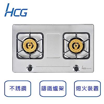 和成HCG 檯面式 二口 2級瓦斯爐 GS231Q